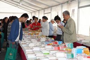 公共图书馆立法 引领阅读风尚