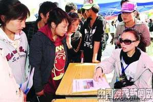 吉林山东陕西面向西藏籍高校毕业生专场招聘会举行