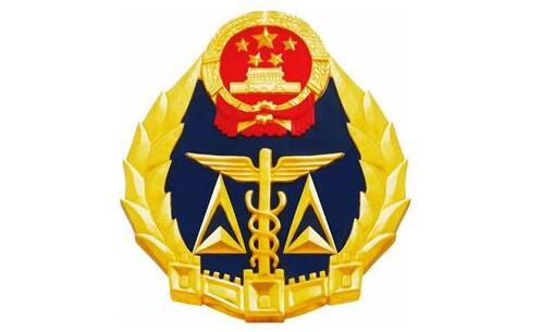 2017年全国质检系统援藏援疆工作会议召开