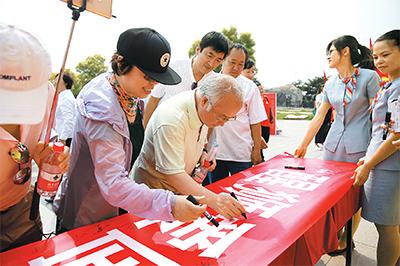 北京:万名流动党员传递爱国激情
