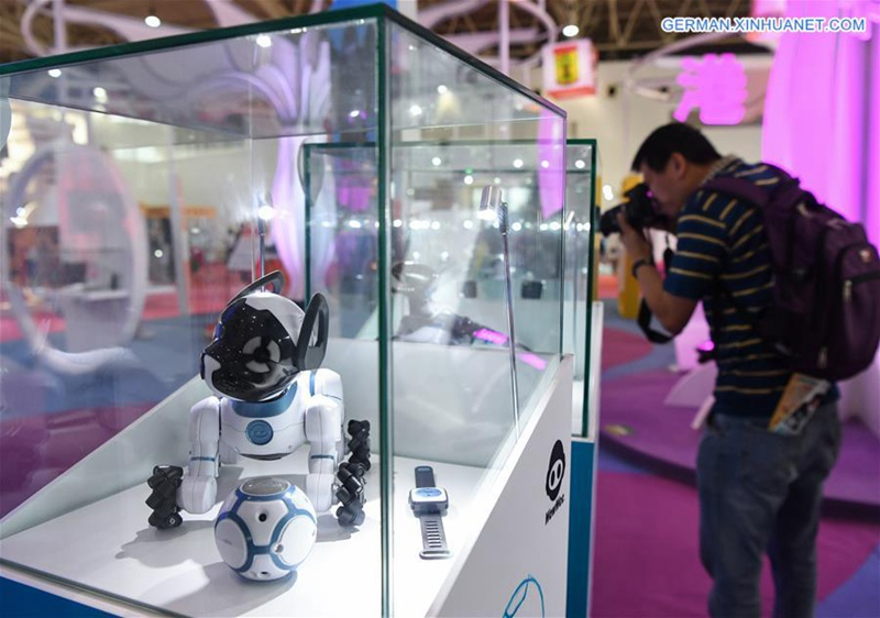 2017 Hong Kong Trendy Products Expo in Beijing