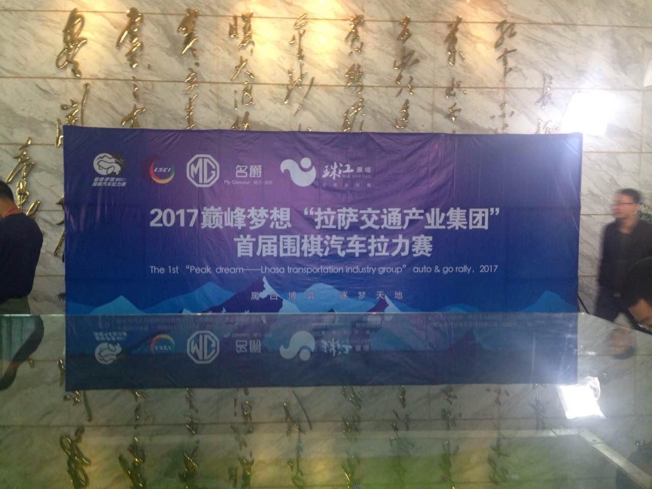 直播:首届围棋汽车拉力赛首轮赛事 柯洁对阵陈耀烨