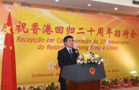 Mehrere chinesische Botschaften feiern 20. Jubiläum der Rückkehr Hongkongs