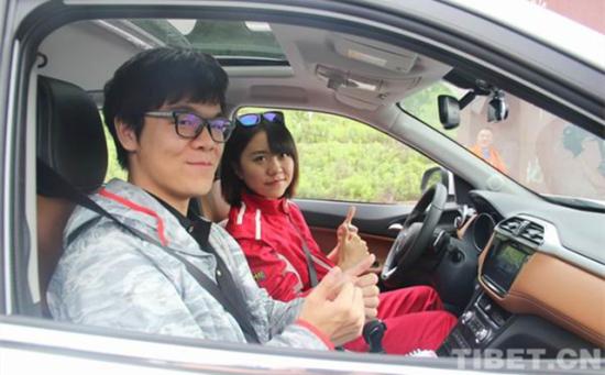 Erster Go&Rallye-Wettbewerb 2017 eröffnet