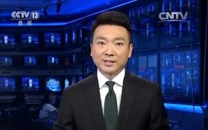 [视频]习近平即将对哈萨克斯坦进行国事访问并出席上海合作组织成员国元首理事会第十七次会议和阿斯塔纳专项世博会开幕式