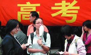 940万人将参加高考 教育部要求各地加强服务保障