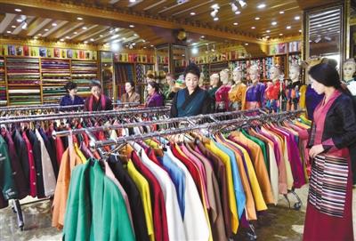 Leichte Tibetische Trachten beliebt