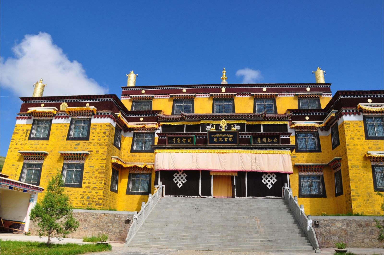 达扎书院:致力于藏传佛教传统与现代文明的融合