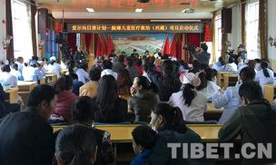 爱尔向日葵计划:两天内将救治20余名西藏脑瘫患儿