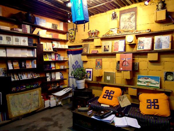 藏北:跟书有关的往事