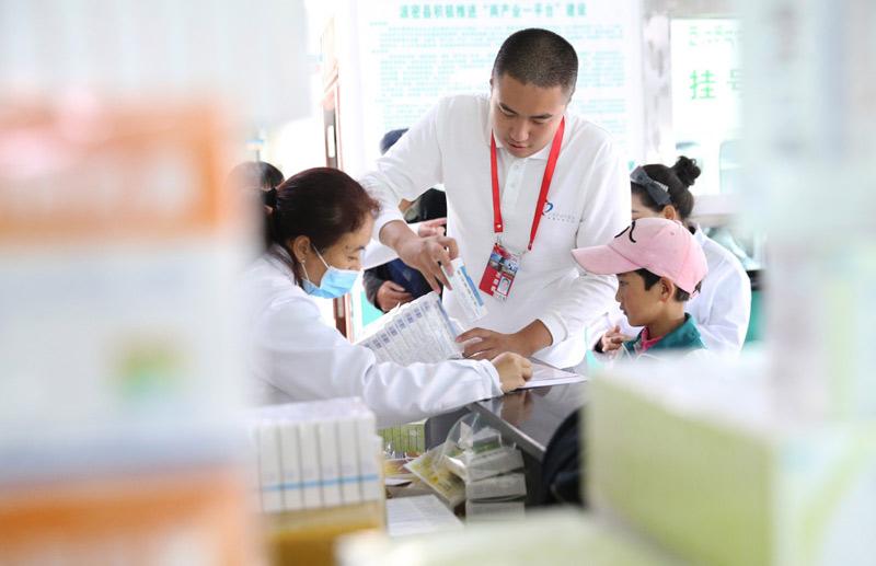 Medical charity activities held in Tibet