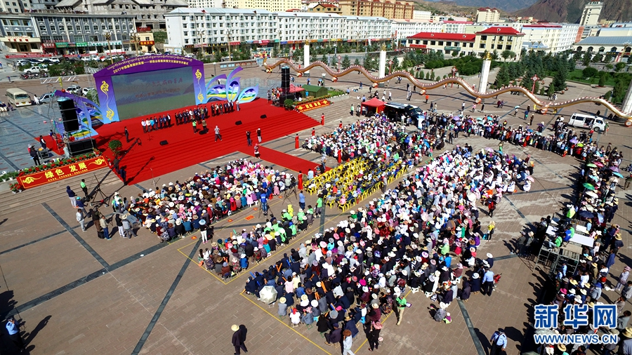 Qilian Mountain Cultural Tourism Festival opens