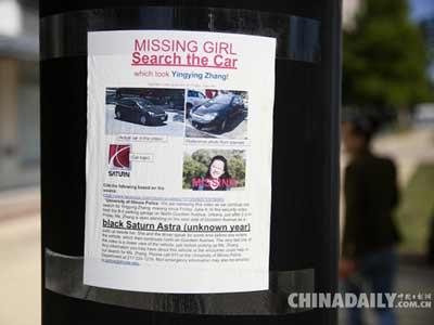 Federal Grand Jury erhebt Anklage gegen mutmaßlichen Entführer von Zhang Yingying