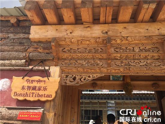 Tibetische Pensionen mit schönen Landschaften
