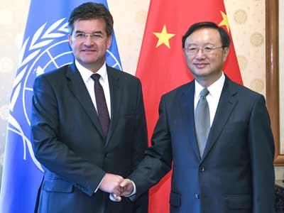 Yang Jiechi trifft Präsident der UN-Generalversammlung Miroslaw Lajcak