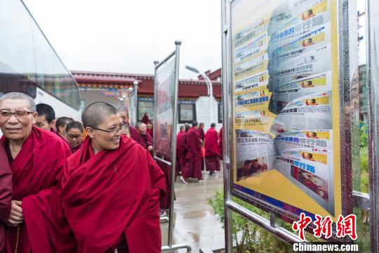 Feature: A Tibetan monk chases Buddhism's highest degree