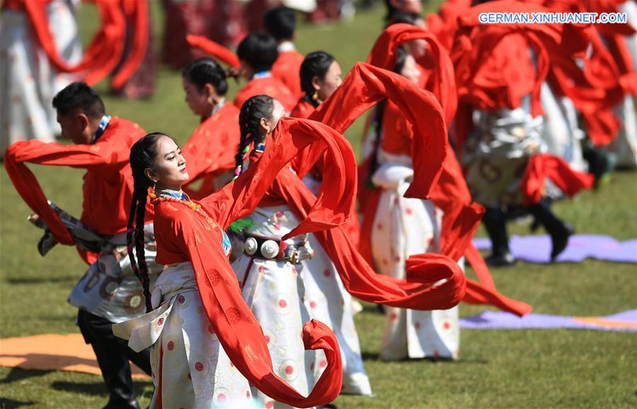 Tourismus-Kunstfestival in Gannan veranstaltet
