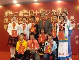 西藏10名优秀少年获此荣誉