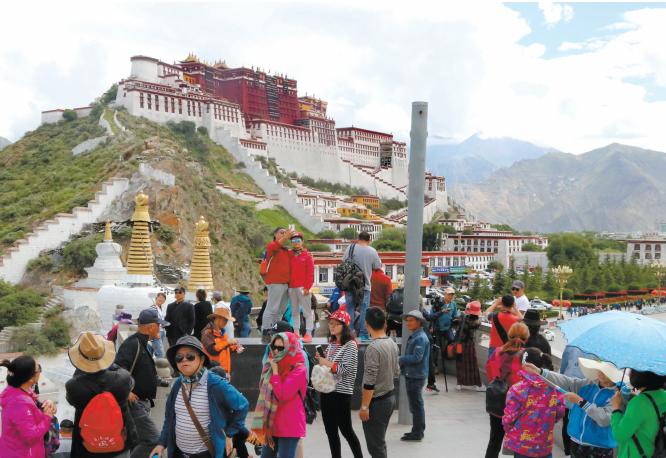 西藏旅游产业 蓬勃发展