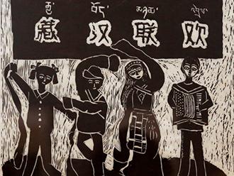 辽阳一中西藏班师生美术作品欣赏