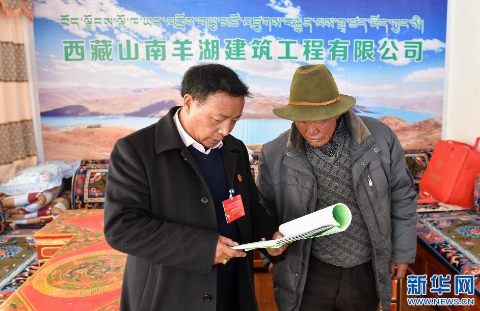 Tibet: Nomadenunternehmer Bianjiu Lunzhu
