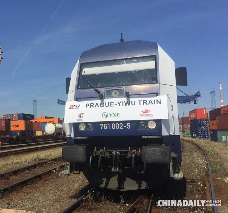 Erster Güterzug von Prag nach Yiwu nimmt Betrieb auf