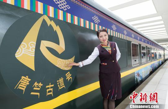 """西藏开行拉萨至日喀则""""唐竺古道号""""品牌列车"""