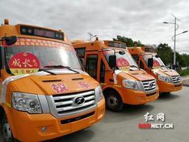 长沙爱心企业向贡嘎捐赠校车 结束当地无专用校车历史