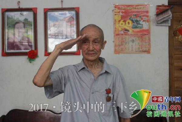 大学生走访红军老战士:我是一个兵,爱国爱人民
