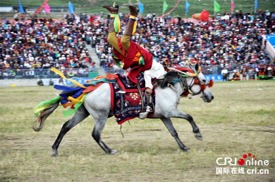 Tibetan heritage on horseback