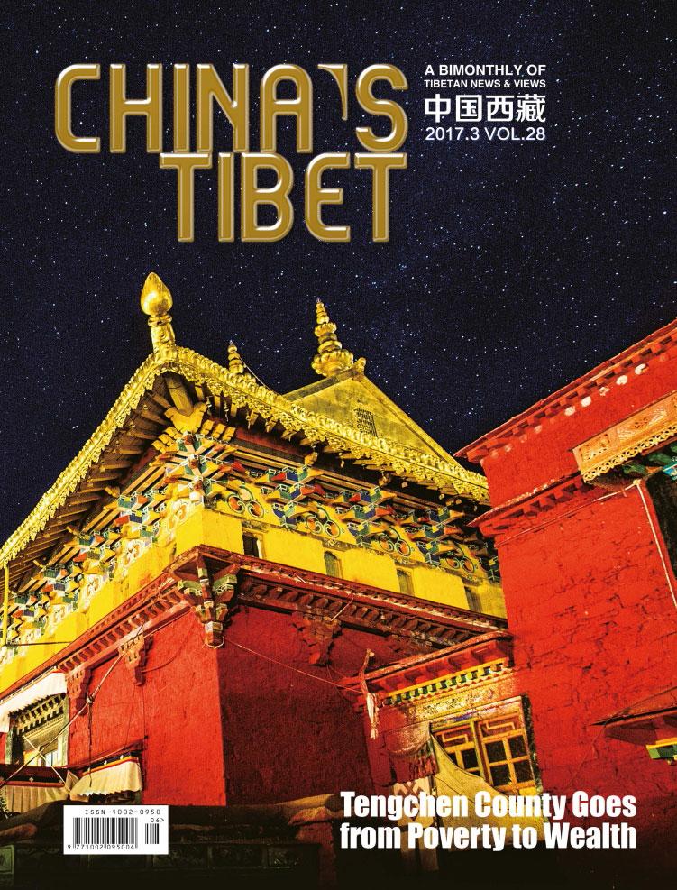 中国西藏-英文版