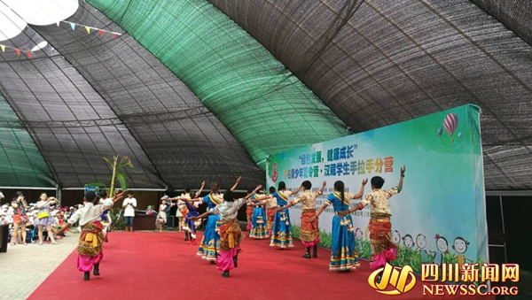 """""""Hand-in-Hand"""" Chinese and Tibetan students summer camp starts"""
