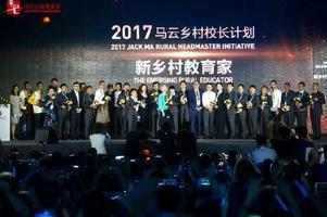 """2017届""""马云乡村教师奖""""西藏入围教师平措次仁"""
