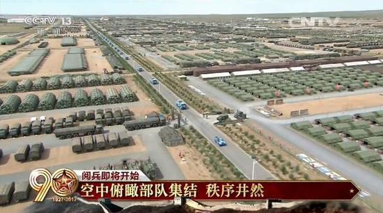 建军90周年阅兵:12000名官兵600余套装备接受检阅