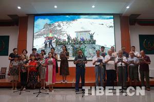 北京建藏援藏协会举办庆祝建军90周年暨十八军进军西藏67周年座谈会
