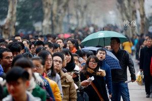 2017援藏省和中央国家机关直属机构招录藏汉双语公务员