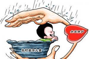 浙江公益夏令营开营 帮助农村留守儿童圆梦