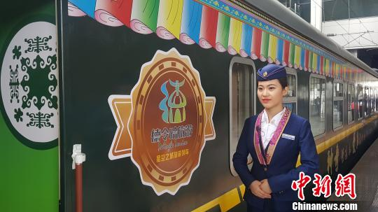 Qinghai-Tibet Railway tourist train sets off