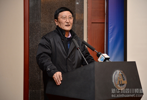 新华网:我国第一位藏学博士格勒解读川藏线汉藏文化交融