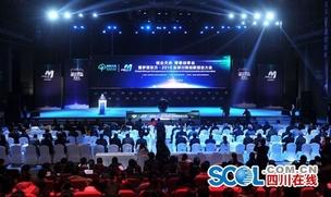 """西藏举办""""互联网+""""大学生""""双创""""复赛"""