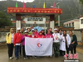 930名西部志愿者将在西藏开展志愿服务