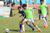 """2017年全国青少年""""未来之星""""阳光体育大会西藏分会场比赛"""