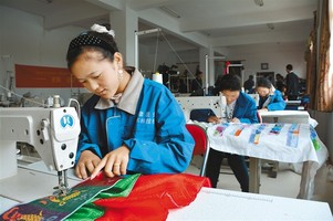 南木林县加大劳动技能培训助力脱贫