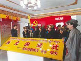 """西藏""""四讲四爱""""主题教育活动:凝聚思想共识 共筑美好家园"""