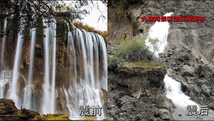 美景不再!九寨沟瀑布垮塌 系西游记经典场景取景地