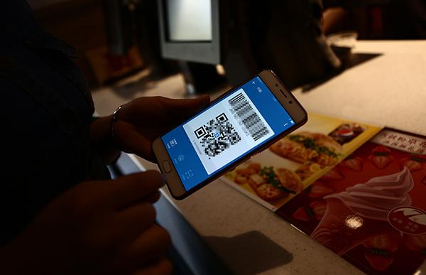 China soll in zehn Jahren die weltweit erste bargeldfreie Gesellschaft werden