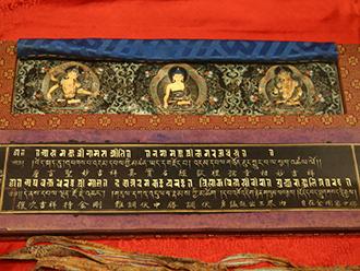 中国人的想象力逆天 这些文字有的可解密水族原始宗教密码
