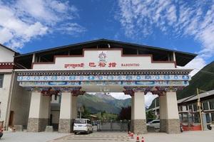 """【网络媒体西藏行】走进""""巴松措"""":西藏生态旅游发展新样板"""