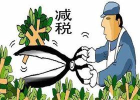 小微新政为西藏企业发展添力