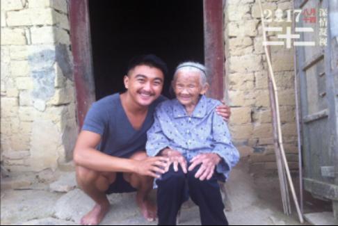 """Dokumentarfilm über chinesische """"Trostfrauen"""" wird erstausgestrahlt"""
